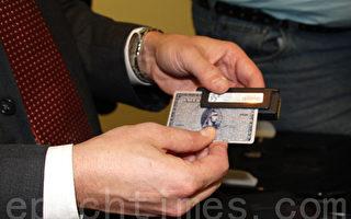 信用卡盜竊集團瞄準高檔餐廳