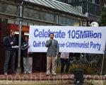 新西兰民众庆祝一亿五百万中国人三退