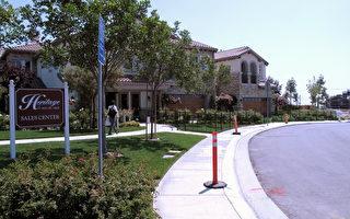 南加春季售房暴涨 房价达到历史高点