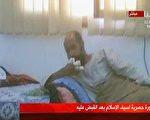 11月19日,半岛电视台播放了一张赛义夫被活捉后的照片,他手指上裹着绷带。(AFP PHOTO/LIBYA AL-AHRAR)