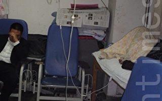 辽宁上访维权者被灌不明药物致癌病危