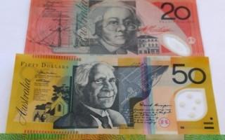 最貴意大利餐 悉尼男子餐廳留百萬現鈔