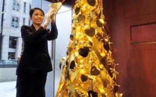 圖片新聞:金光閃閃聖誕樹