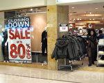 加拿大人聖誕消費 東部居民最大方
