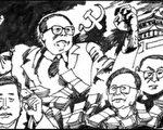 """江泽民的最大""""贡献""""是在共产党统治中第一次实现了""""贪官治国""""。具有讽刺意味的是""""贪官治国""""下的贪官们高举的""""反贪""""大旗比谁都高。(图片来源: 大纪元时报)"""