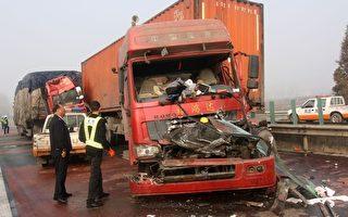 湖北汉宜高速40辆车追尾致6人死亡