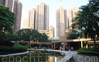 香港居屋「樂」與「憂」