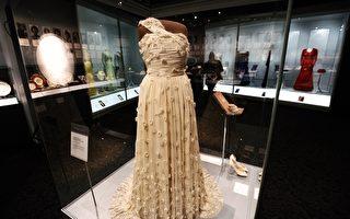 史密森博物馆展出美第一夫人礼服