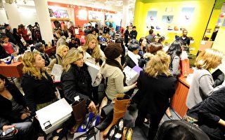 黑色星期五 美國傳統零售業最期待今天