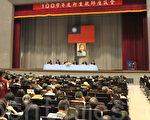 中原大学举办新生亲师座谈会(摄影:徐乃义/大纪元)