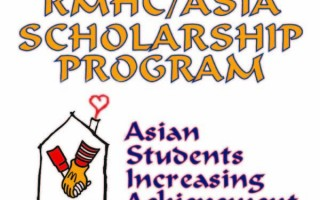 RMHC/ASIA奖学金计划宣传单。(图由主办单位提供)