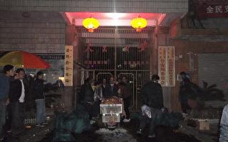 桂林「錢雲會」200村民抬屍到公安局抗議