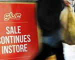 澳零售商寄望于电器商品吸引圣诞消费者