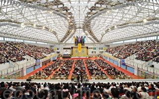 2011亚洲法轮大法交流会 8300人集聚台北