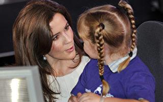 丹麥王妃幫助澳洲孩子免受暴力危害