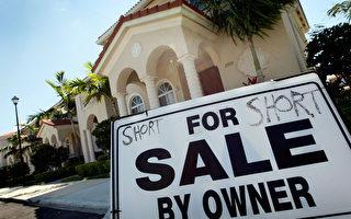 美国房贷利率持续放低,房产可负担性大为提升。图为迈阿密房产。迈阿密是全美买房比租房便宜的城市之ㄧ。今年第三季房产库存量已降低近50%。  (Photo by Joe Raedle/Getty Images)(Staff: Joe Raedle / 2009 Getty Images)