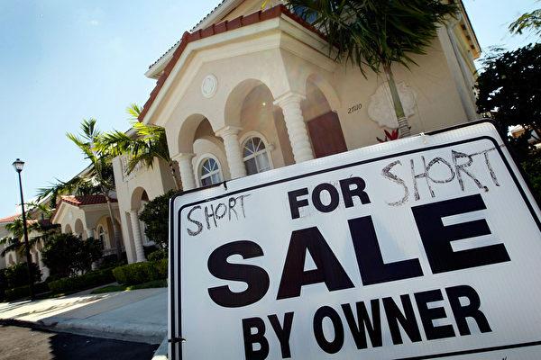 中國人海外買房意願強 資本管控下交易或減