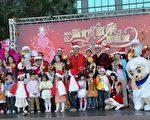 新北欢乐耶诞城 邀请全国朋友一起来