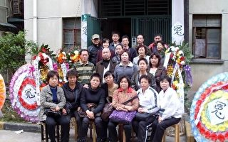 上海维权人士离奇死亡 疑遭下毒所致