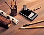 图:魏晋南北朝时期,正是汉字由汉隶向楷书的发展变化阶段,书法艺术人才辈出。(Fotolia.com)