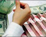 人民幣兌美元創18年歷史新高