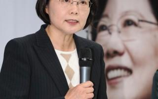 台湾法务部调查局被媒体爆料派28名调查员监控民进党总统候选人蔡英文(图),民进党对此强烈批评。(摄影: 宋碧龙 / 大纪元资料库)