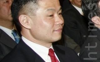 纽约主计长刘醇逸竞选顾问欠税17.5万遭查