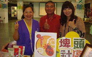 社区妈妈曾王美云:全家都是志工。(摄影:陈素琴/大纪元)