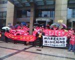 上海讨房团前往市府信访办,继续讨房行动。(知情者提供)