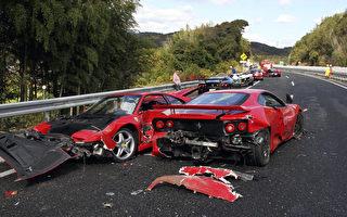 最昂贵车祸 14跑车追撞损失400万美元