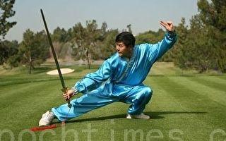 李有甫:什么是传统武术