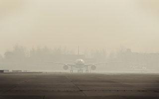 对中国严重的空气污染您想说啥?(1)