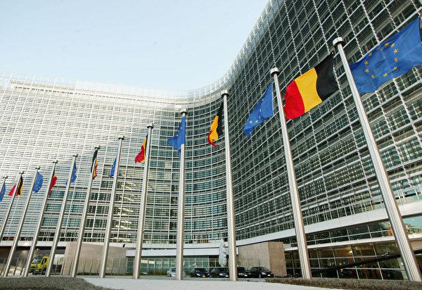 """欧盟探索如何应对中共""""国家资本主义"""""""
