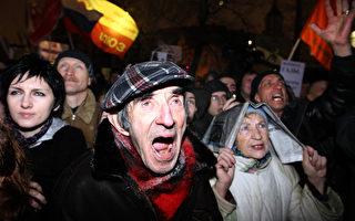 俄罗斯杜马选举被指舞弊 美国担忧