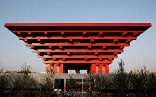 組圖:中國十大醜陋建築 世博中國館居首