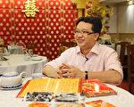优尚生活专访《满汉全席大全》作者陈植汉