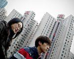 中共推房地產稅 三地被點名 地產股再大跌