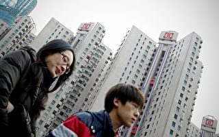 中共推房地产税 三地被点名 地产股再大跌