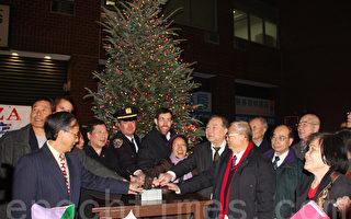 华埠圣诞树点灯