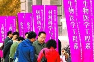 真言:中國人應該明白的事—關於失敗的教育