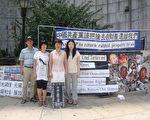 圖為2011年7月13日,上海強拆受害者艾福榮(左一)、曾霞敏、葛麗芳等人在聯合國進行維權行動。(艾福榮提供)