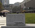美國立國原則之十八:開成文憲法之先河
