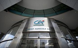 法國農業信貸銀行宣佈將裁員2350人