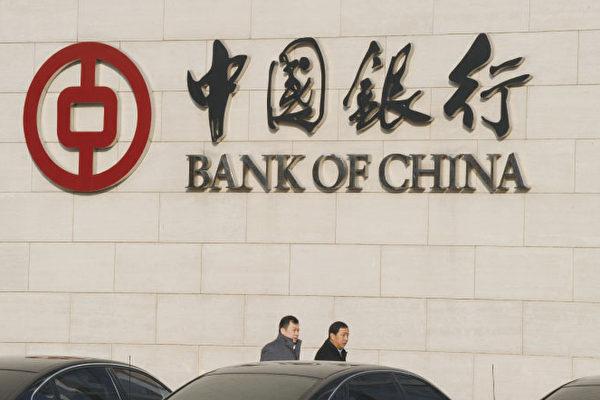 中國各大銀行半年報淨利大幅下滑 壞賬增幅高達18%