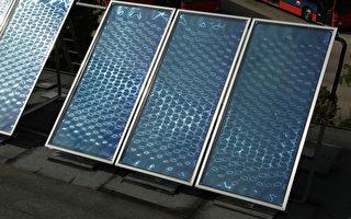 投资太阳能发电为我们带来了什么?