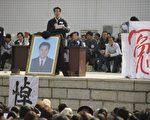 12月16日,乌坎村村民为薛锦波设立了灵堂,集体拜祭他们心目中的英雄,但他的尸体仍被当局扣押。(AFP ImageForum)