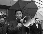 涉竞选非法募款案,纽约市主计长刘醇逸受到联邦调查局的追查。(大纪元)