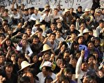 中共垮台的时间表,取决于中国民众人心和精神觉醒的时间和数量。(AFP ImageForum)