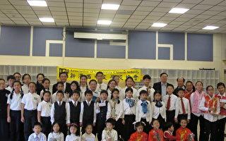 来自四所中文学校的参赛学生及部分老师合影。(摄影:大纪元/王百合)