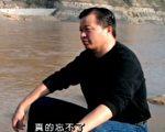 """近日,中共政权利用其掌控的司法系统将高智晟律师再度关进监狱,理由是""""多次违反有关缓刑的规定""""。(大纪元资料图片)"""